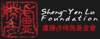 Sheng-Yen Lu Foundation